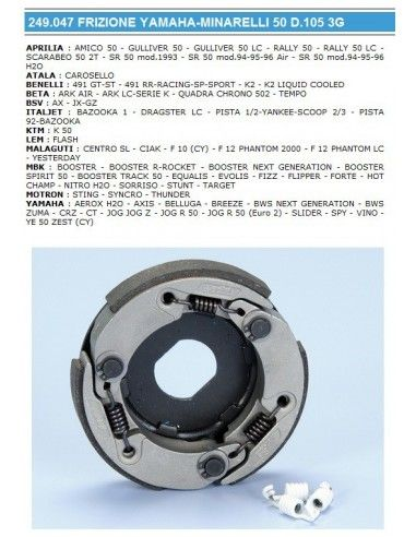 CLUTCH APRILIA Scarabeo 50 2 STROKE ENGINE Polini Minarelli DIAMETER 105 MM  FAN CLUTCH