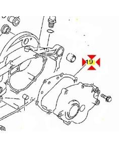 GUARNIZIONE SCATOLA INGRANAGGI HONDA SH 125 150 COMMERCIALE
